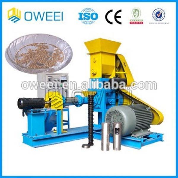 Hot sale single screw aquatic animal feed machine