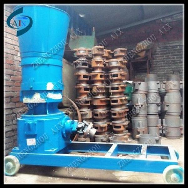 Small feed pellet machine/animal feed pellet machine/animal feed pellet mill