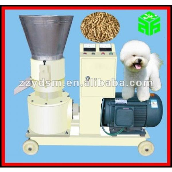 high quality animal feed pellet machinery