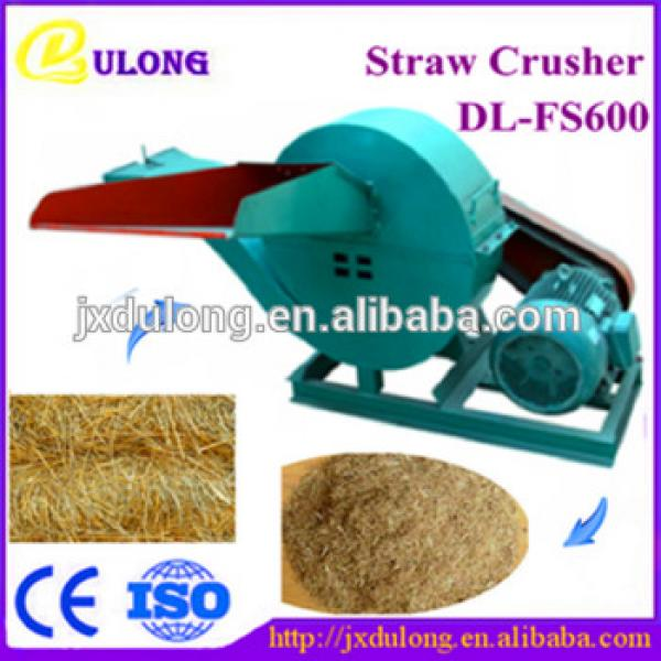 Poultry farming equipment wheat straw crusher/cow straw feed cutting machine/animal feed maker on sale