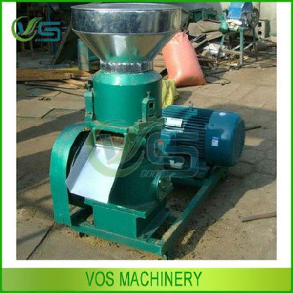 multifunctional flat die pellet mill/animal feed pellet machine for cattle/sheep