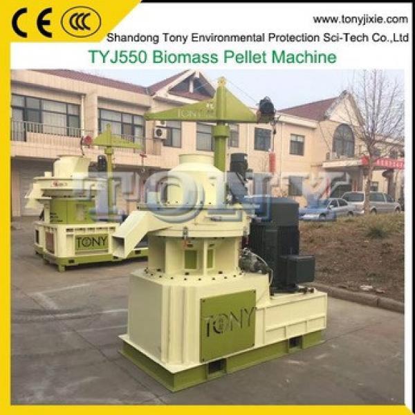 hot animal feed pellet machine/chicken feed pellet machine price /pellet feed mill for sale