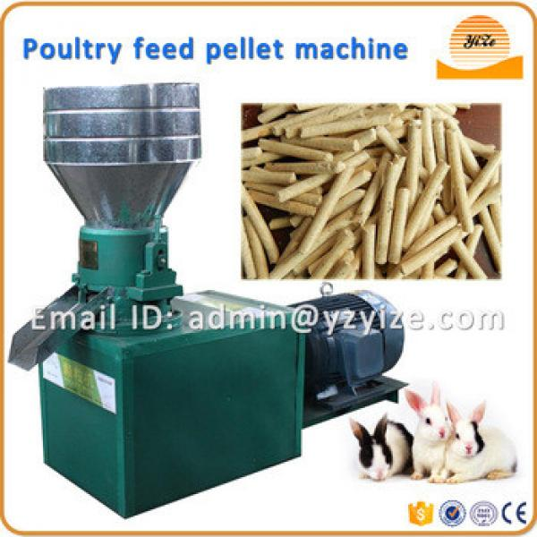 Animal feed pellets mill machine for cattle/rabbit feed making machine