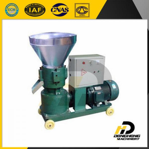 Removable fish animal feed pellet machine with CE