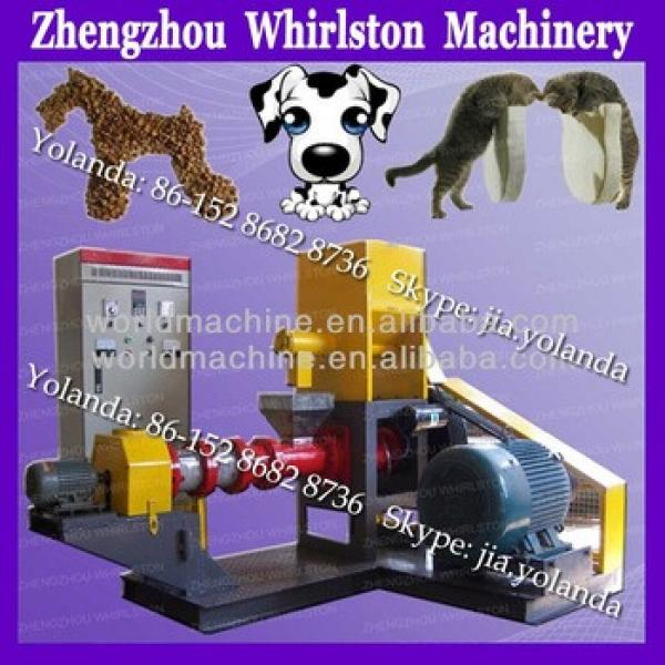 Small animal pellet extruder machine/ pet feed extruder machine in line