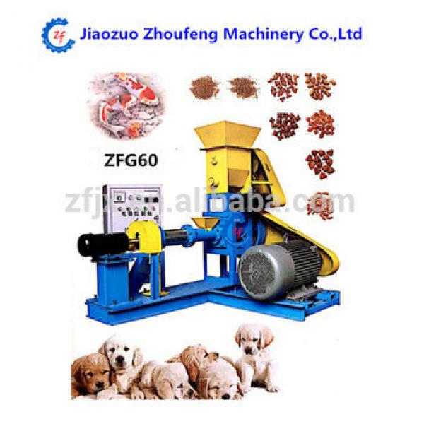 Floating Fish feed pellet machine/animal feed production machinery/pellet making machine for dog