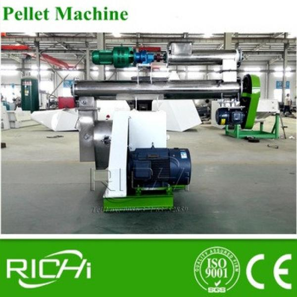 High glory Richi brand animal feed pelletizing machine mill
