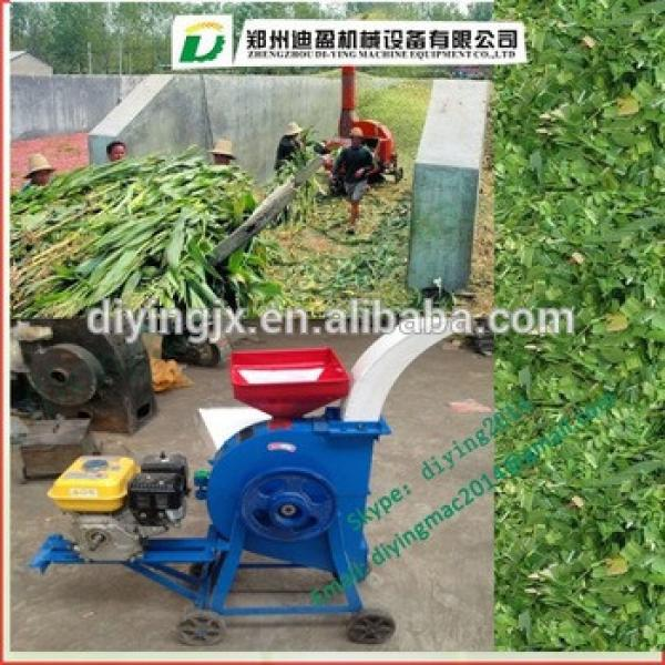 Advanced Straw Chaff Cutter Machine/Straw Crusher For Animal Feed