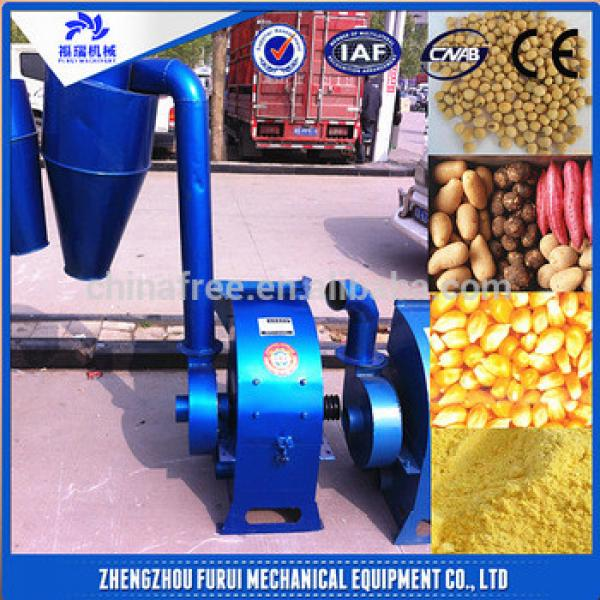 China manufacture animal feed machinery in kenya for animal feeds manufacturing/small animal feed mill machinery