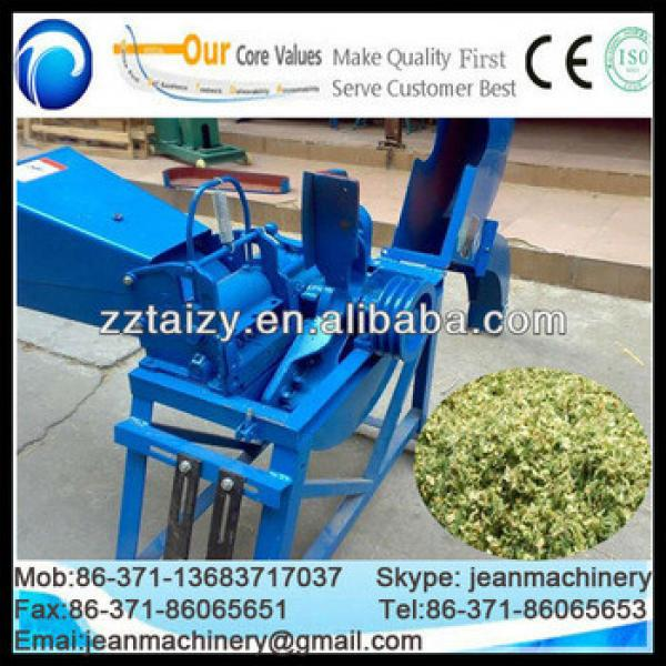 Straw cutter machine glass crusher machine for animal feed (0086-13683717037)