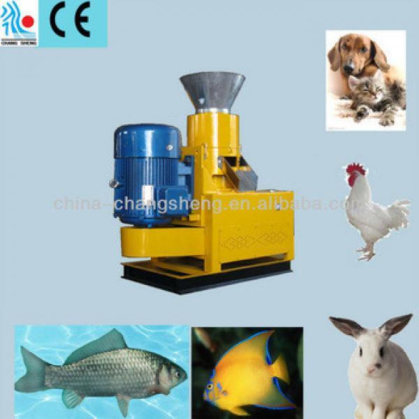 China CE cheap fish feed making machinery/animal feed pellet mill