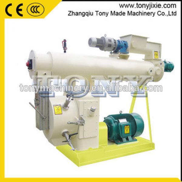 Seimens Motor HKJ420 feed pellet making machine to make animal food
