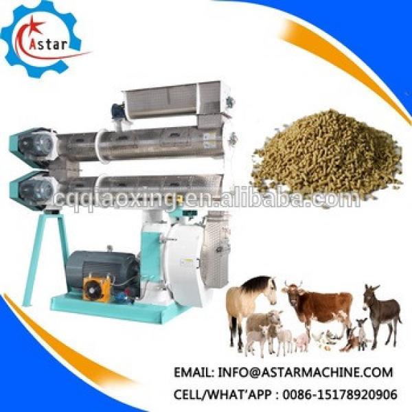 Qiaoxing Machinery 2-10mm Ring Die Animal Feed Machine