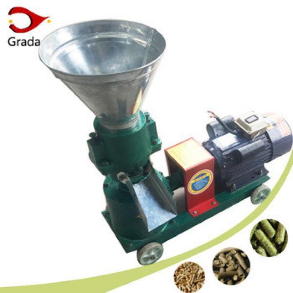 New design animal feed pellet machine price price
