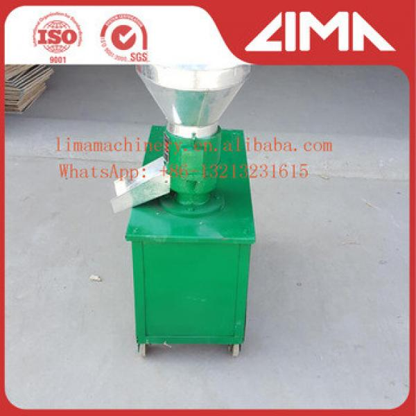 Small animal feed pellet machine for home use for sale
