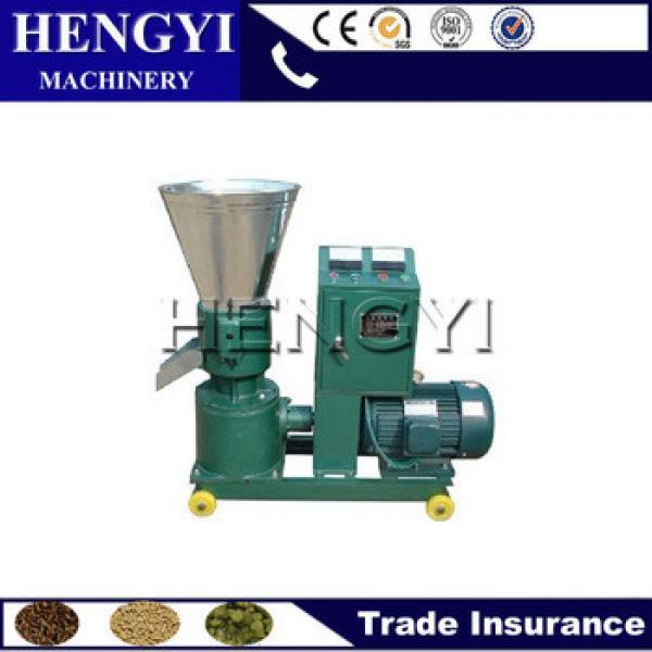 Higher capacity animal feed mixer machine/feeding machine