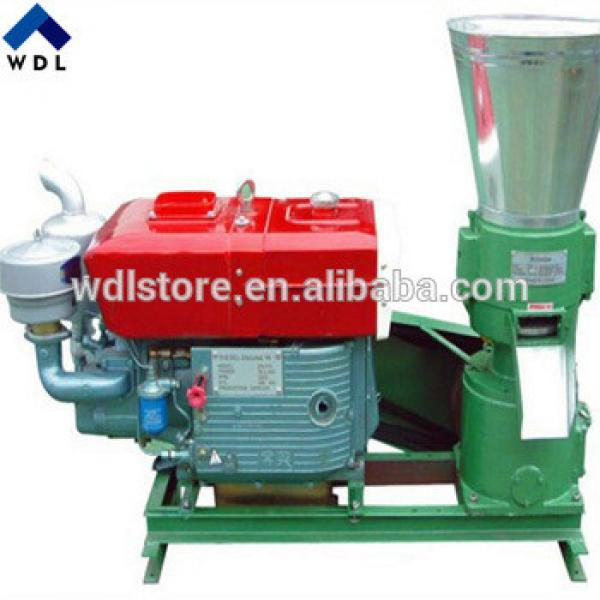 Professional supplier animal feed pellet machine for sales