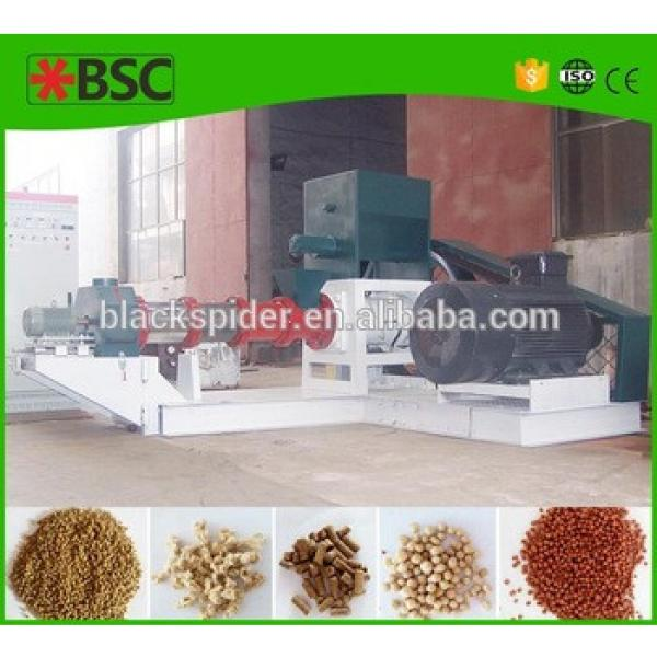 animal feed pellet machine/ floating fish feed extruder machine / fish feed making machine