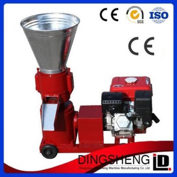 High quality feed pellet machine/animal fodder granulator machinery