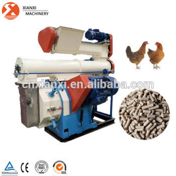 CE approved animal feed making machine for chicken