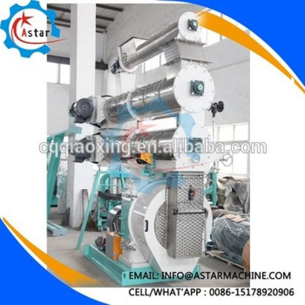 China organic animal feed machine mill suppliers