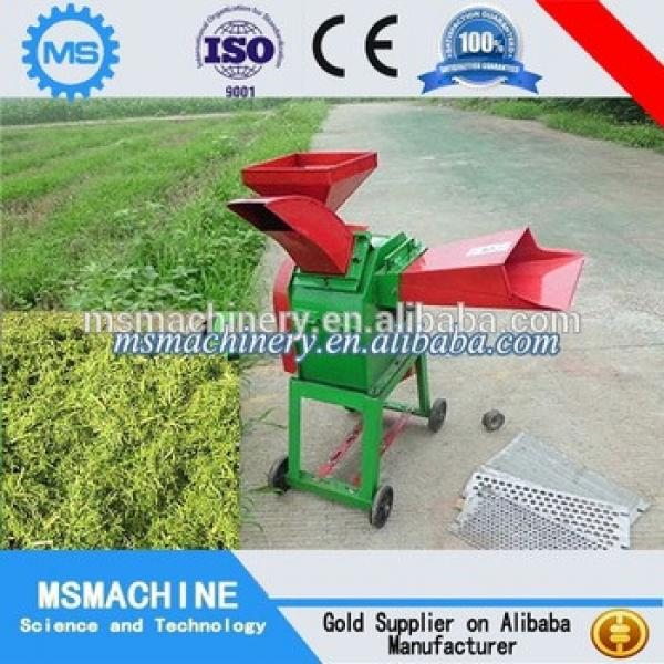 Direct factory grass chopper machine for animals feed