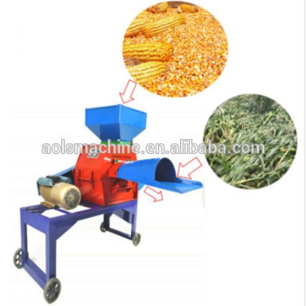 best seller animal feed grass cutting machine /chaff cutter machine