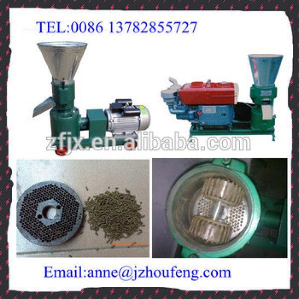 Animal feed pelletizing machine mill