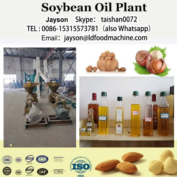 Almond crude oil refinery equipment/ rice bran refining machine