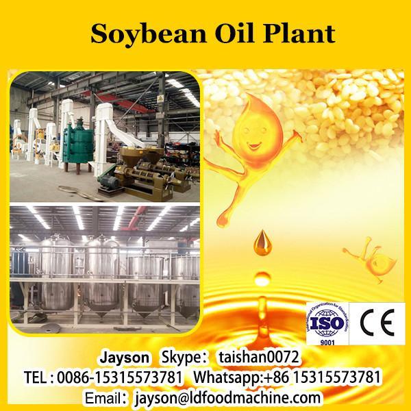 Hydraulic cold pressing mini rice bran oil mill plant