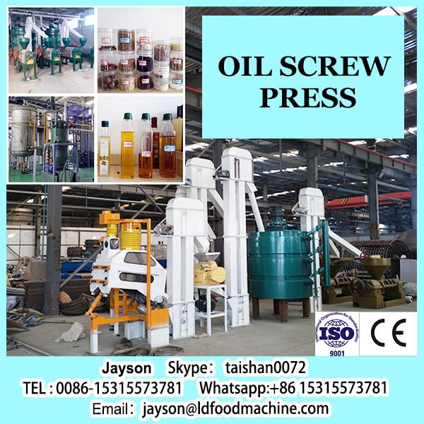 Professional automatic screw press oil expeller price/grape seed oil press machine