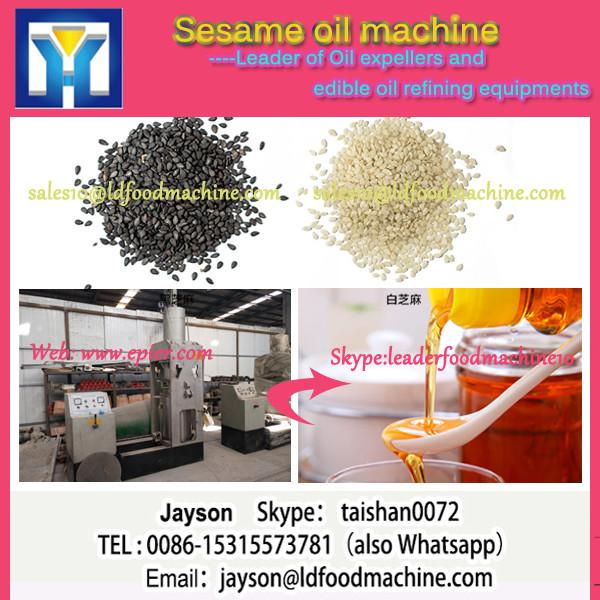 Farm machinery New condition oil mill hot press sesame oil machine